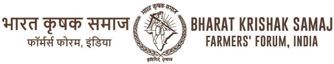 Bharat Krishak Samaj